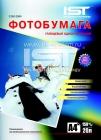 Фотобумага IST G150-20A4