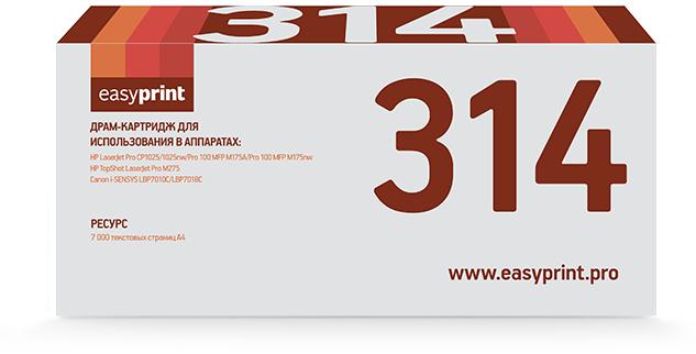 Фотобарабан EasyPrint LH-314 для HP LJ Pro CP1025/100MFP M175A/Canon LBP7010/7018 (7000 стр.) 314A/029