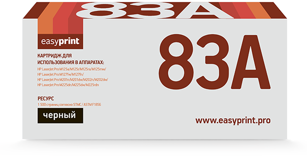283A Картридж EasyPrint LH-83A для HP LJ ProM125nw/M127fw/M201dw/202dw/225dw (1500 стр.) черный, с чипом