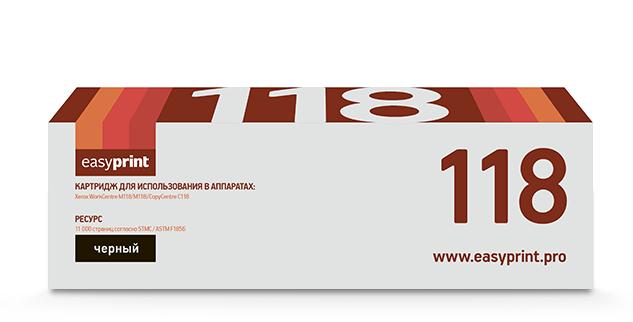 Тонер-картридж EasyPrint LX-118 для Xerox WorkCentre M118/M118i/CopyCentre C118 (11000 стр.) с чипом 006R01179