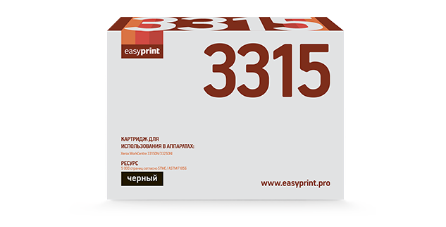 3315 Картридж EasyPrint LX-3315 для Xerox WorkCentre 3315DN/3325DNI (5000 стр.) с чипом 106R02310