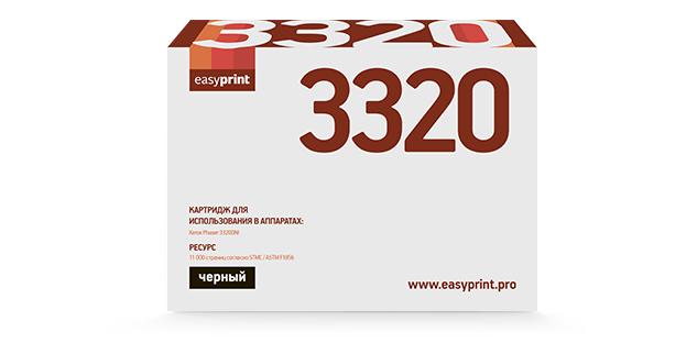3320 Картридж EasyPrint LX-3320 для Xerox Phaser 3320DNI (11000 стр.) с чипом 106R02306