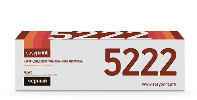 Тонер-картридж EasyPrint LX-5222 для Xerox WorkCentre 5222/5225/5230 (20000 стр.) с чипом 106R01413
