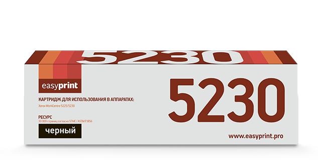Тонер-картридж EasyPrint LX-5230 для Xerox WorkCentre 5225/5230 (30000 стр.) с чипом 106R01305