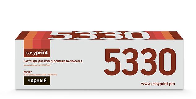 Тонер-картридж EasyPrint LX-5330 для Xerox WorkCentre 5325/5330/5335 (30000 стр.) с чипом 006R01160