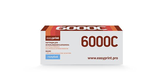Тонер-картридж EasyPrint LX-6000C для Xerox Phaser 6000/6010N/WorkCentre 6015 (1000 стр.) голубой, с чипом 106R01631