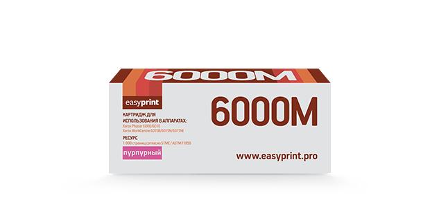 Тонер-картридж EasyPrint LX-6000M для Xerox Phaser 6000/6010N/WorkCentre 6015 (1000 стр.) пурпурный, с чипом