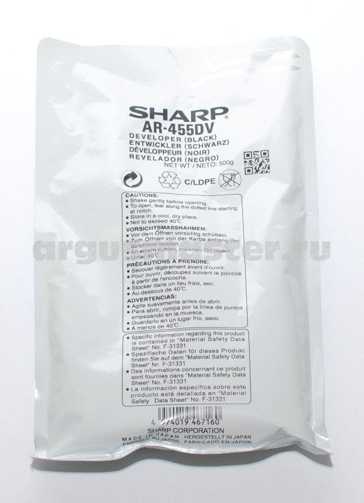 AR455DV девелопер на 100.000 копий