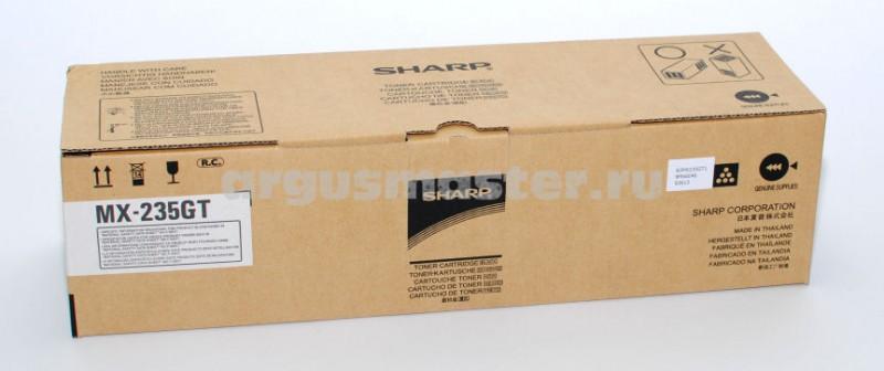 MX235GT тонер-картридж для AR-5618/5620/5623