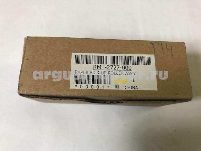 RM1-2727 ролик третьего лотка HP 3800