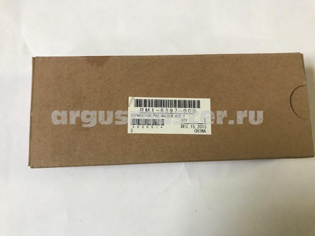 RM1-6397 Тормозная площадка из лотка HP LJ P2030/P
