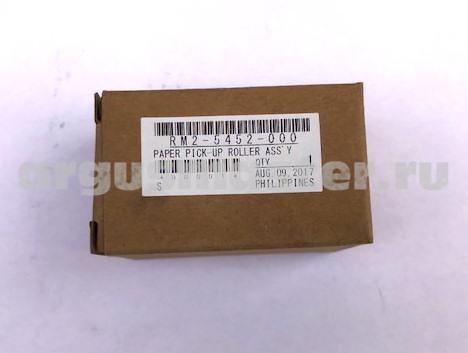 RM2-5452 Ролик захвата из кассеты (лоток 2) HP LJ M402/M426